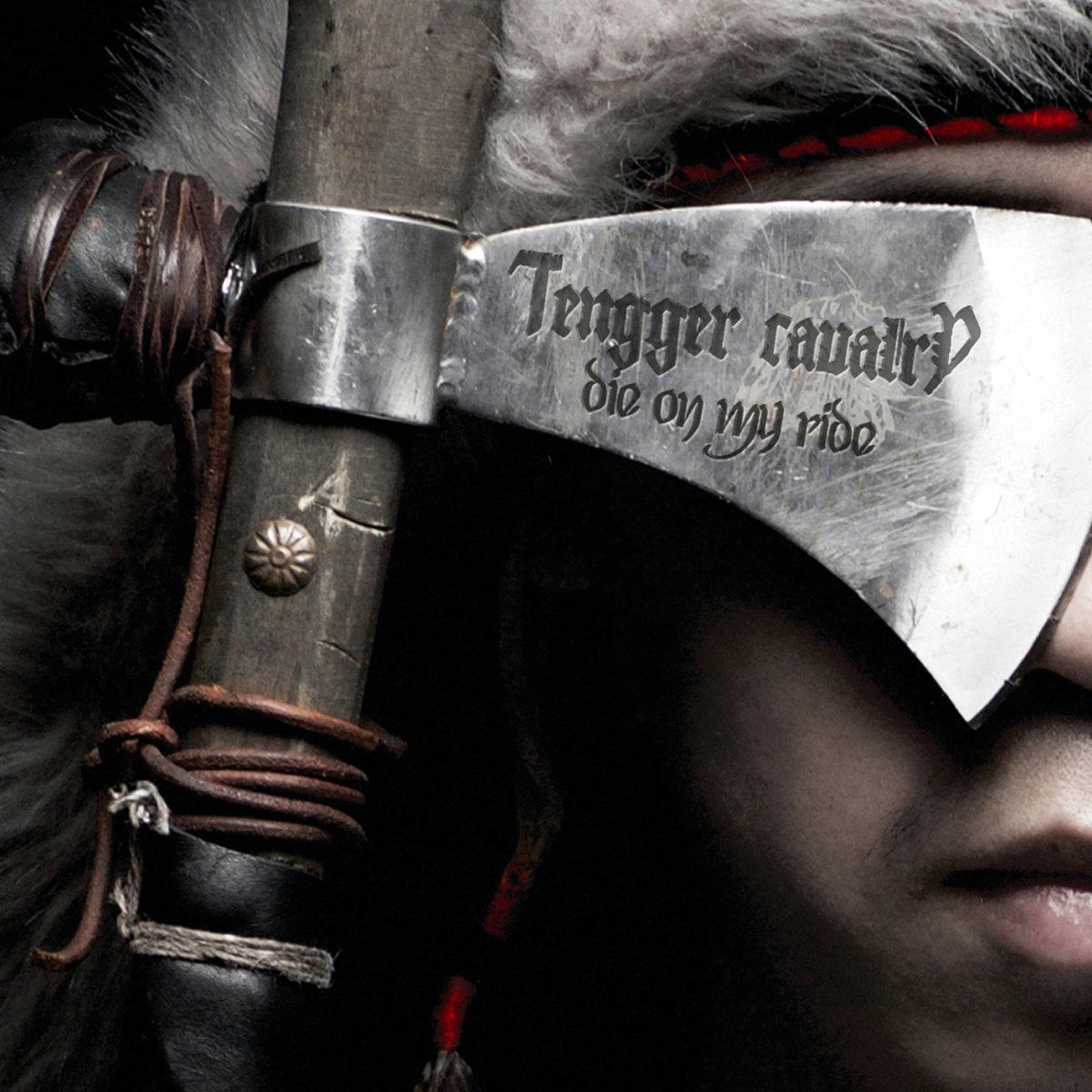 tengger